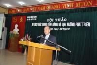 Hội thảo du lịch Bắc Giang năm 2010